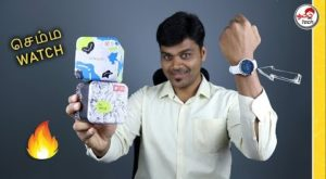 Ticwatch E & S Smartwatch Unboxing & Review | இதுல இவ்ளோ இருக்கா ?  | Tamil Tech 4